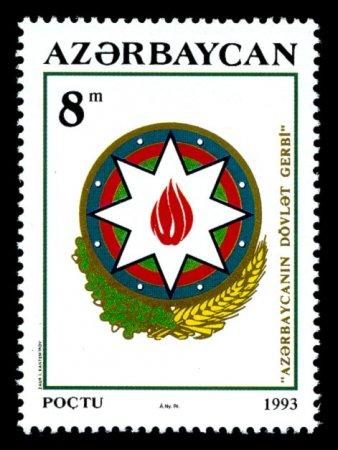 """""""Azərbaycan Respublikasının Dövlət gerbi haqqında"""" nə bilirik ?"""