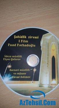 230 № -li MƏKTƏB ŞƏHİDLİK ZİRVƏSİ I film FUAD FƏRHADOĞLU