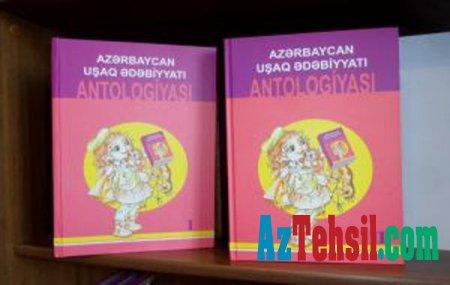 """""""Azərbaycan uşaq ədəbiyyatı antologiyası"""" ikicildliyi nəşr olunub"""