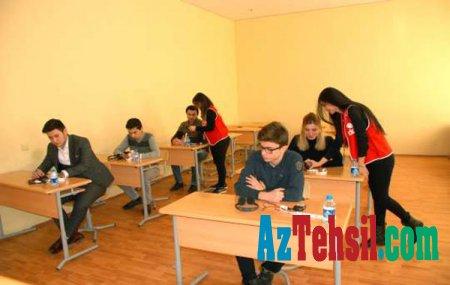 Gəncə Dövlət Universitetində ilk rəsmi