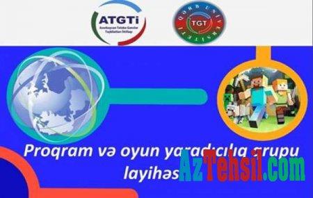 Qərb Universitetinin tələbələri məşhur proqram və oyunları Azərbaycan dilinə çevirəcək