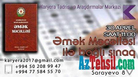 Əmək Qanunvericiliyinə aid 10 TEST