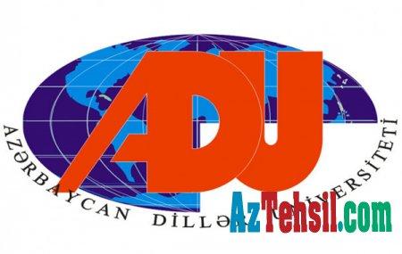 ADU-da Jurnalistika kafedrası yaradılıb