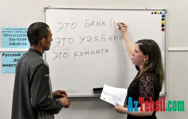 Rus dili müəllimləri diqqət!Seminar təşkil olunacaq