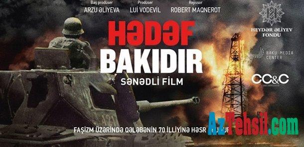 Arzu Əliyevanın filmi Londonda nümayiş etdirildi