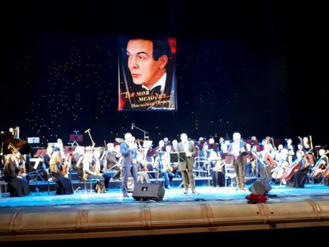 Kiyevdə Müslüm Maqomayevin xatirəsinə həsr edilən konsert olub