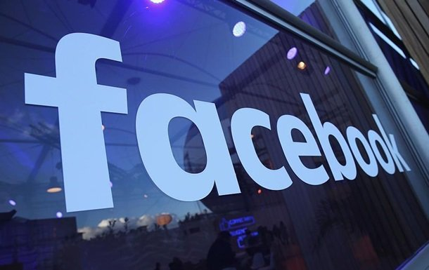 """Facebook"" insanları dinləyir?– ŞOK İTTİHAM"