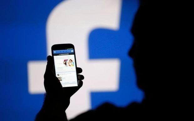 """""""Facebook""""dan növbəti yenilik - Artıq bunu etmək olmayacaq"""