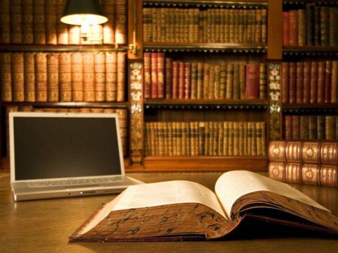 Ümumi təhsil müəssisəsinin kitabxanasının Nümunəvi Əsasnaməsi