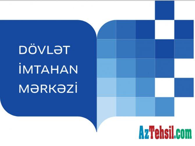 Dövlət İmtahan Mərkəzinin saytının yeni versiyası təqdim olunub