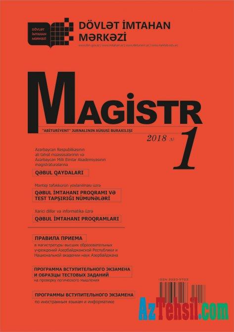 """""""Magistr"""" jurnalının 1-ci nömrəsi nəşr olunub"""