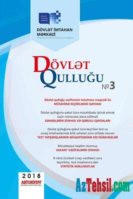 """""""Dövlət qulluğu"""" jurnalının 3-cü nömrəsi nəşr olunub"""