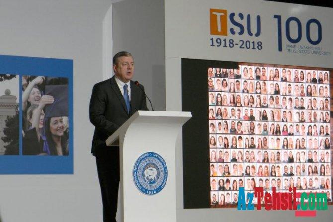 Azərbaycan ali məktəblərinin nümayəndələri TDU-nun 100 illik yubiley tədbirlərinə qatılıblar