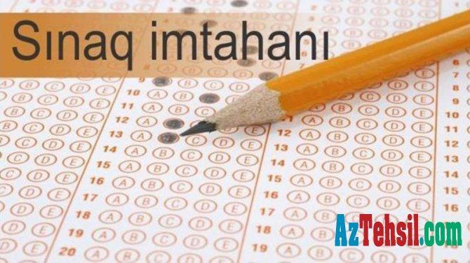 Aprelin 1-də keçirilən sınaq imtahanının nəticələri açıqlandı