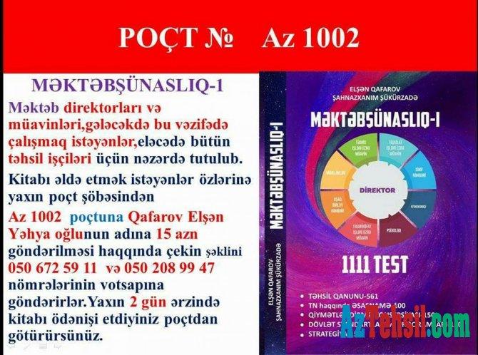 Ümumtəhsil məktəblərinin direktorlarının əmək funksiyası  ( Yeni TİVTSK-dan )