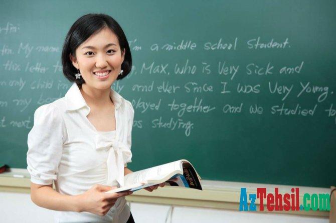 Cənubi Koreya təhsil sisteminin  18 xüsusiyyəti