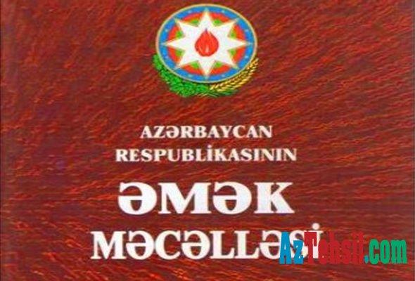 Azərbaycan Respublikasının Əmək Məcəlləsində dəyişikliklər edilməsi haqqında  Azərbaycan Respublikasının Qanunu
