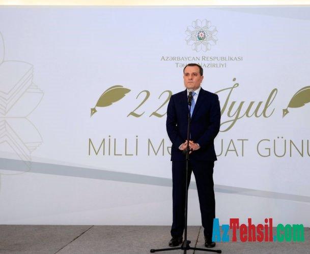 Nazirlik təhsil sahəsində fərqlənən jurnalistləri MÜKAFATLANDIRDI