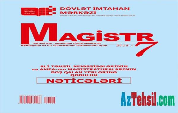 Dövlət İmtahan Mərkəzi «Magistr» jurnalının 7-ci nömrəsini nəşr etmişdir