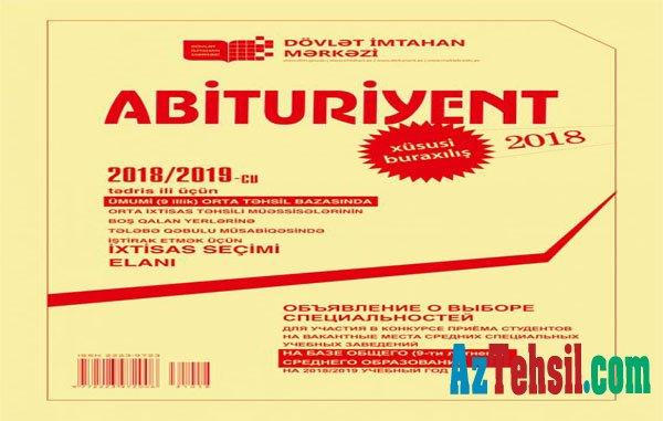 """""""Abituriyent"""" jurnalının xüsusi buraxılışı çap olunmuşdur"""