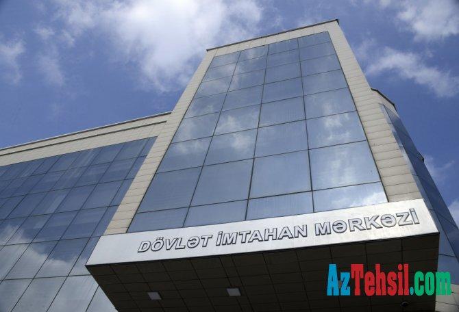 """""""Müəllimlər üçün intensiv peşəkar inkişaf təlimi və konsultasiya"""" proqramına iştirakşçı qəbulu"""