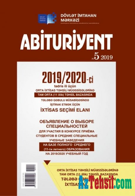 """Dövlət İmtahan Mərkəzi """"Abituriyent"""" jurnalının 5-ci nömrəsini nəşr edib"""