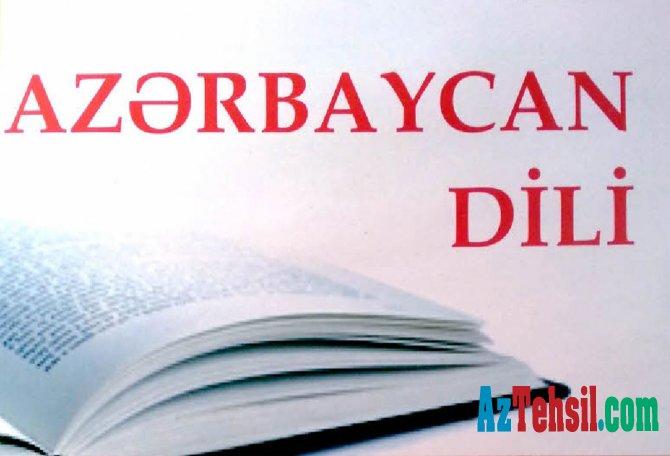 Azərbaycan Dili Günü