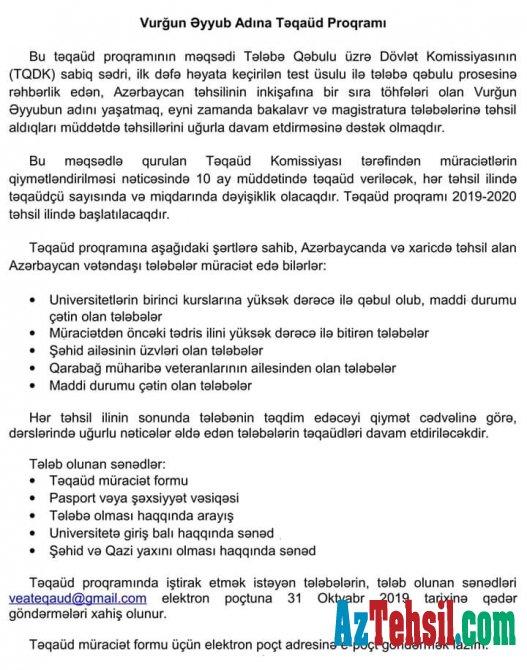 Vurğun Əyyub adına təqaüd proqramı təsis edilib