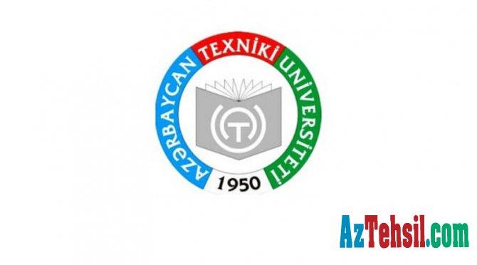 Azərbaycan Texniki Universiteti Erasmus+KA2 layihəsinin icrasına başlayıb