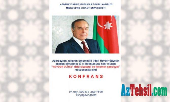 """MDU-da """"Heydər Əliyev : dahi siyasətçi və fenomen şəxsiyyət"""" mövzusunda elmi konfrans"""