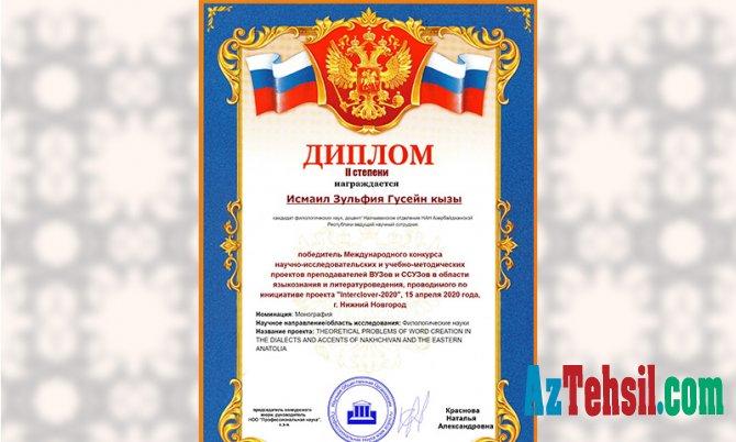 Naxçıvan Bölməsinin əməkdaşı beynəlxalq layihənin diplomuna layiq görülüb