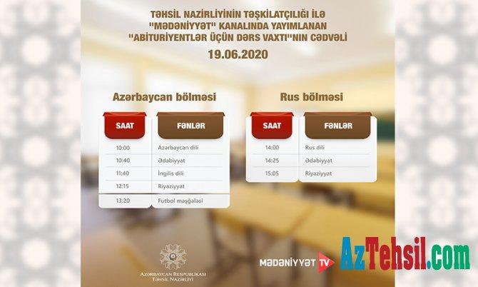 """""""Abituriyentlər üçün dərs vaxtı""""nın 19 iyun cədvəli"""