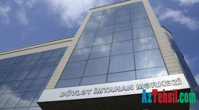 """DİM: Abituriyentlər """"İmtahana buraxılış vərəqəsi""""ni çap edə bilərlər"""