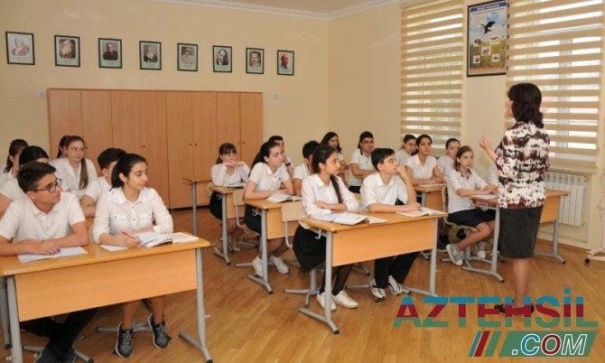 Ümumi təhsil pilləsi üzrə tədris planları təsdiq edilib