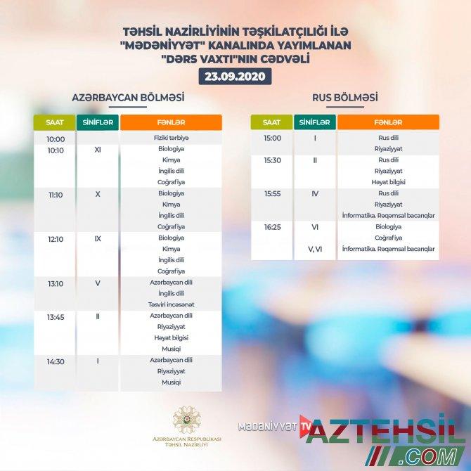 """""""Dərs vaxtı""""nın 23 sentyabr cədvəli"""
