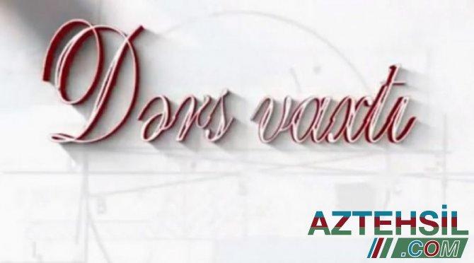 """""""Dərs vaxtı""""nın 24 sentyabr cədvəli"""