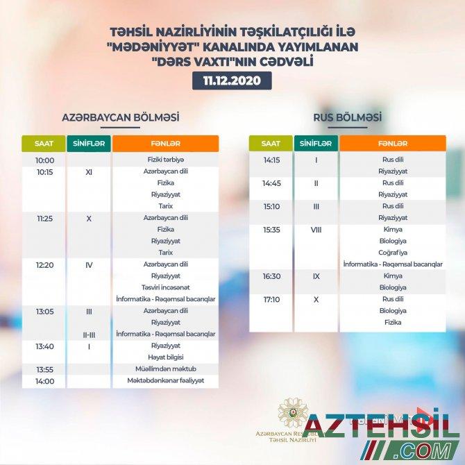 """""""Dərs vaxtı""""nın 11 dekabr cədvəli"""