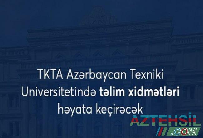 Azərbaycan Texniki Universiteti Təhsildə Keyfiyyət Təminatı Agentliyi ilə müqavilə imzalayıb