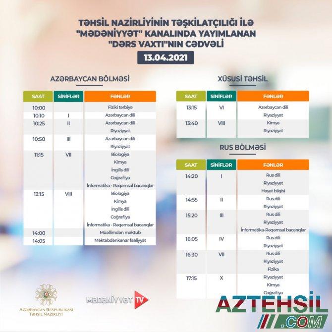 """""""Dərs vaxtı""""nın 13 aprel cədvəli"""