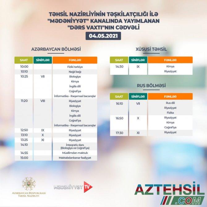 """""""Dərs vaxtı""""nın 4 may cədvəli"""