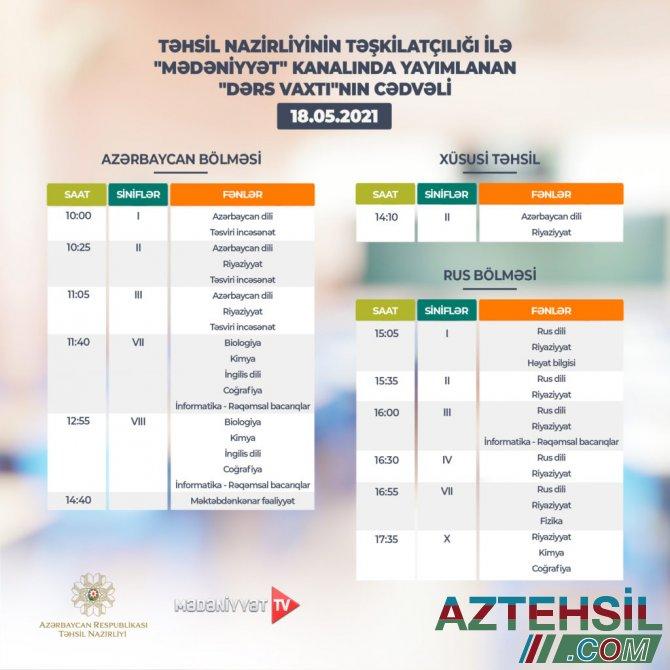 """""""Dərs vaxtı""""nın 18 may cədvəli"""