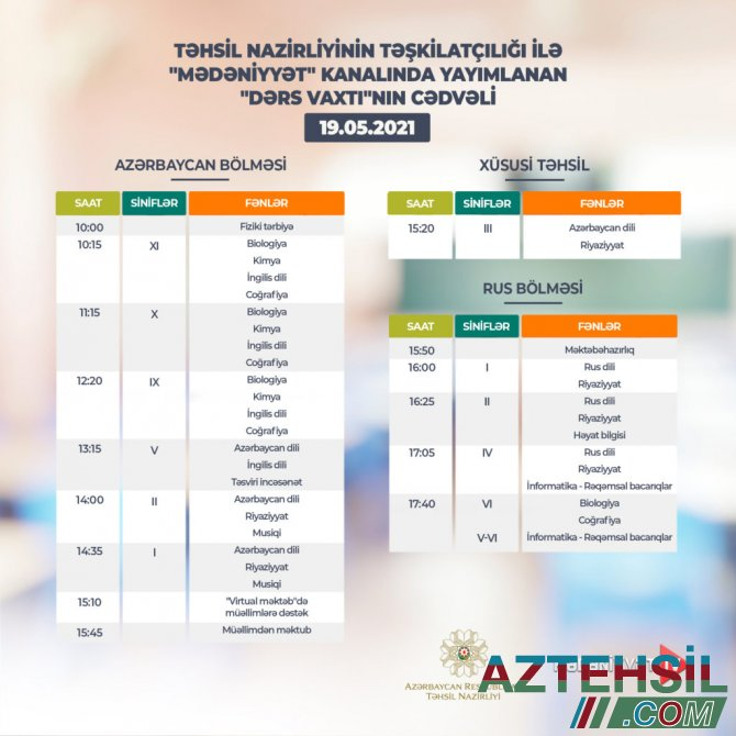 """""""Dərs vaxtı""""nın 19 may cədvəli"""
