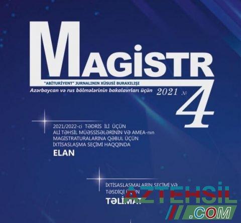 """""""Magistr"""" jurnalının 4-cü nömrəsinin elektron versiyası Dövlət İmtahan Mərkəzinin saytına yerləşdirilib"""