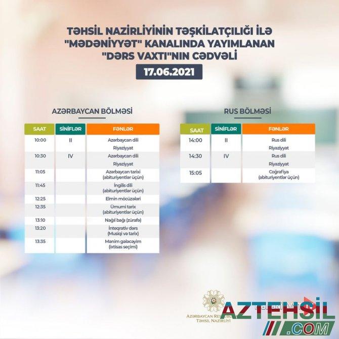 """""""Dərs vaxtı""""nın 17 iyun cədvəli"""