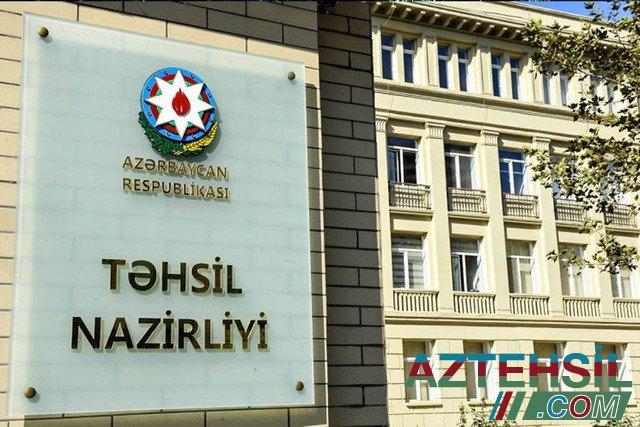 Təhsil Nazirliyi elektron arayışlar xidmətini istifadəyə verdi - FOTO