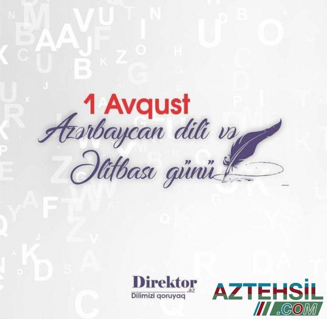 Bu gün Azərbaycan əlifbası və Azərbaycan dili günü kimi qeyd edilir
