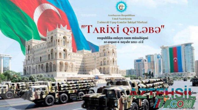 """""""Tarixi qələbə"""" onlayn respublika rəsm müsabiqəsinə start verilib"""